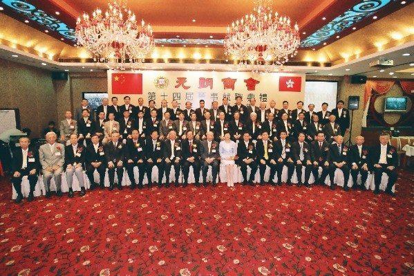 元朗商會14屆就職慶典 (2010年05月28日)