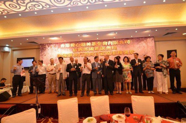 愛心賀鄧國新 (2012年08月21日)