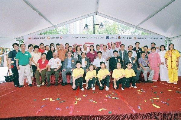 彩色人生在元朗 (2010年07月24日)