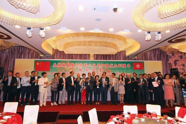 元朗同胞慶祝中華人民共和國成立六十三周年聯歡晚會