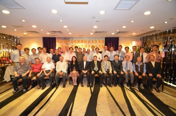 商會賀鄧國新 (2012年08月28日)