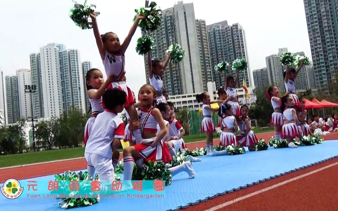 元朗商會幼稚園 – 啦啦隊表演 Cheering Team Dancing Performance of YLMA Kindergarten